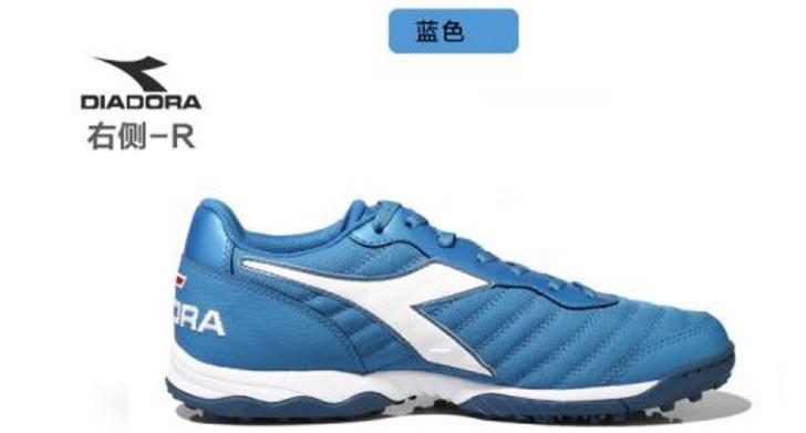【迪亚多纳品牌介绍】迪亚多纳品牌,教你读懂迪亚多纳