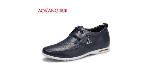 【奥康鞋子品牌介绍】奥康鞋子品牌,教你读懂奥康鞋子