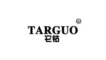 【它钴TARGUO男装品牌】引领年轻新潮流,打造青春快节奏