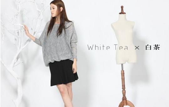 white tea白茶女装,白茶女装2017新款预示,白茶服装搭配。不知道大家有没有听说过白茶这个女装品牌,白茶女装正如他的名字一样清新淡雅,接下来想要好好了解了解白茶女装的朋友就跟着小编一起来看下去吧,让我们 见证白茶女装的发展史~