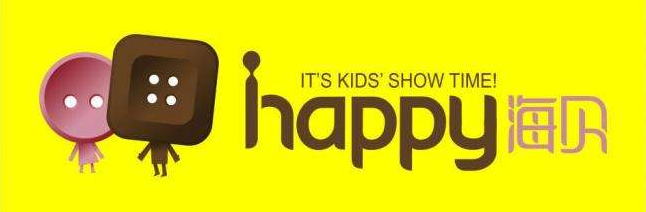 【海贝童装关注孩子成长】海贝童装传递幸福