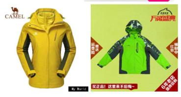 冲锋衣品牌top10,哪个牌子的冲锋衣更好?冲锋衣品牌排行榜。