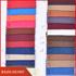 素色 梭织 染色 低弹 柔软 细腻 棉感 连衣裙 衬衫 女装 春夏 71116-62