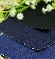广德隆NZ137 棉加化纤弹力斜纹牛仔面料 时尚家庭装饰桌布台布套罩 礼服裙子裤子衬衣外套风衣鞋子帽子箱包手提袋