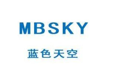 【蓝色天空女装品牌】MBSKY蓝色天空时尚女装  MBSKY女装品牌知识介绍