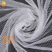 優質滌綸六角網紡箱包帽洗衣袋面料塑發泡制品材料咪西網a004