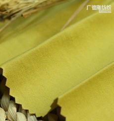 广德隆XW168 纯棉优质加厚高密度斜纹洗水休闲面料 时尚家庭装饰桌布台布套罩 礼服裙子裤子衬衣外套风衣鞋子帽子箱包手袋