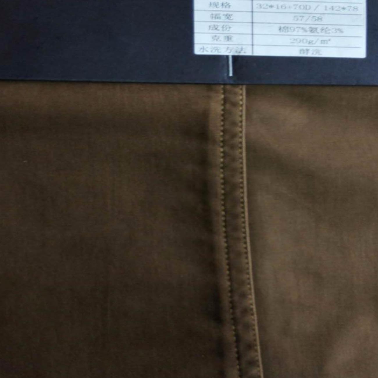 97%棉3%氨纶梭织碳刷磨毛染色布