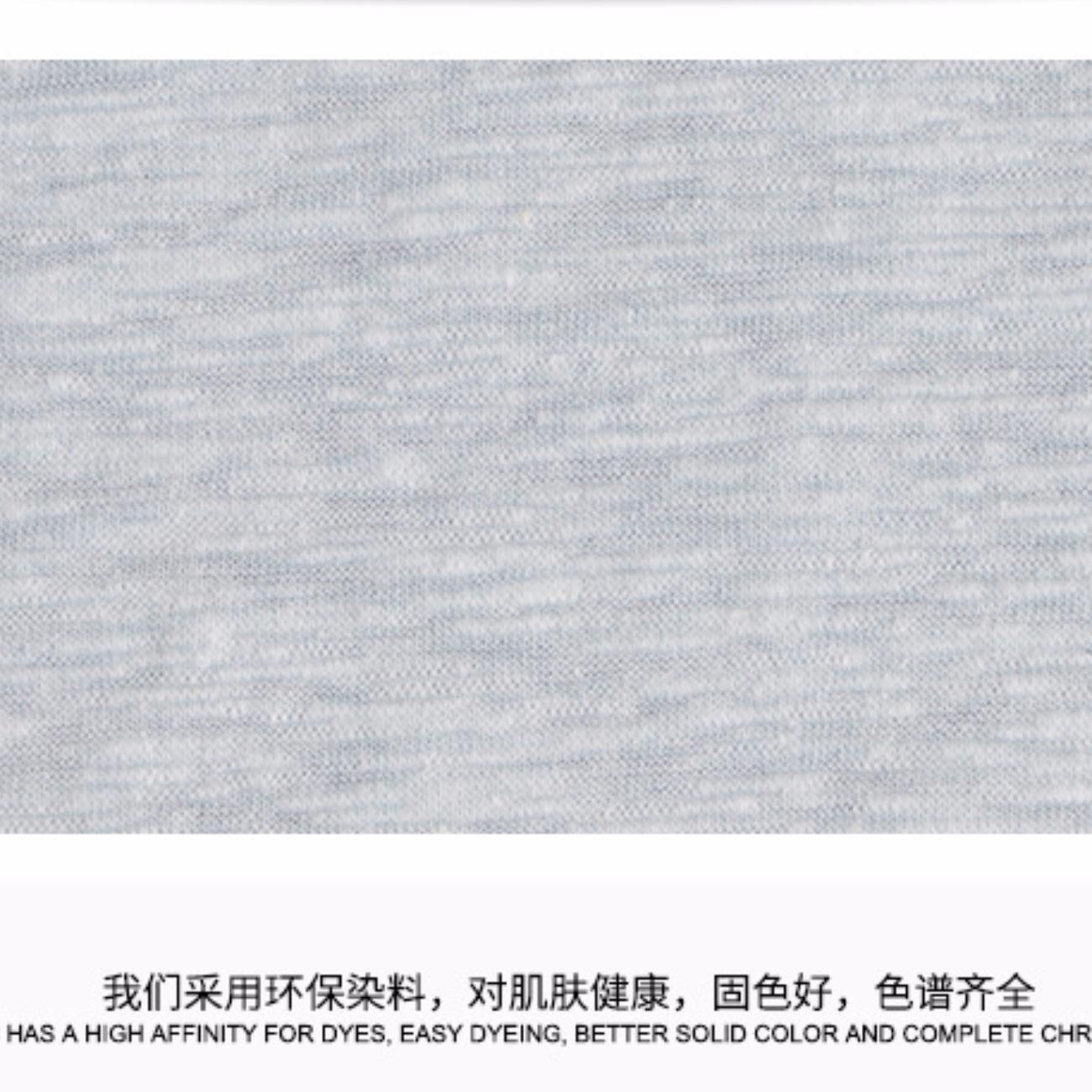 220g雪花竹节面料 秋冬时尚打底衫卫衣面料 弹力涤纶布料 现货