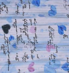 爱心 期货 字母 梭织 印花 连衣裙 衬衫 短裙 薄 女装 春夏 60621-76