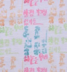 韓文 期貨 梭織 印花 連衣裙 襯衫 短裙 薄 女裝 春夏秋 60621-196