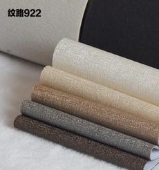 酒店宾馆KTV会议室餐厅人造革面料硬包装饰皮革软包背景墙面料 922