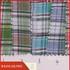 格子 棉感 色织 平纹 外套 衬衫 上衣 薄 70622-95