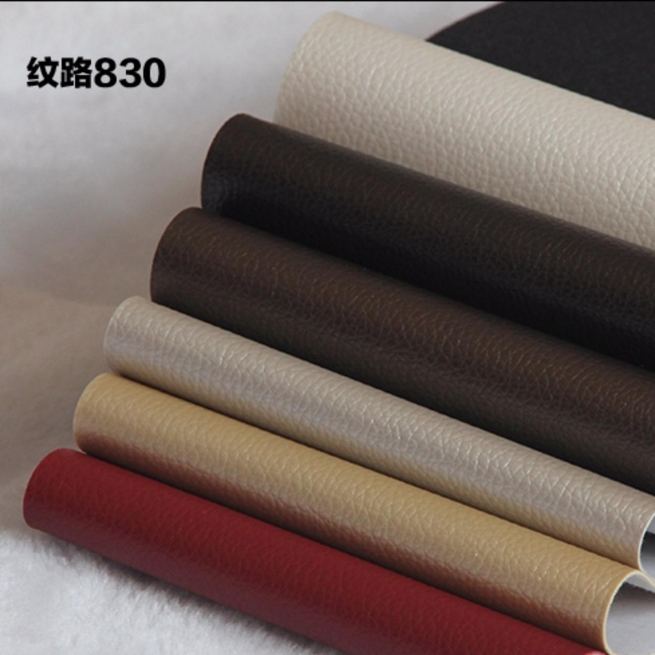 大荔枝纹人造革皮革面料软包皮革硬包皮革面料沙发面料皮料皮革厚 830