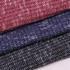 针织 罗纹 棉感 高弹 纬弹 平纹 细腻 柔软 纬编 开衫 外套 女装 童装 染色  70531-8