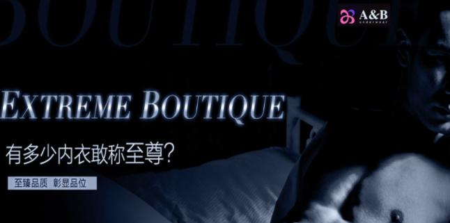 【苏州内衣公司排行榜】苏州十大内衣公司排行榜有哪些?