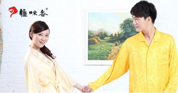 【南京内衣公司排行榜】南京十大内衣公司排行榜有哪些?