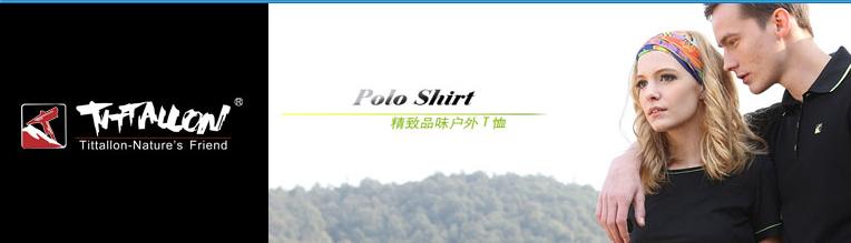 【杭州運動裝公司排行榜】杭州十大運動裝公司排行榜有哪些?