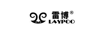 LAYPOO雷博