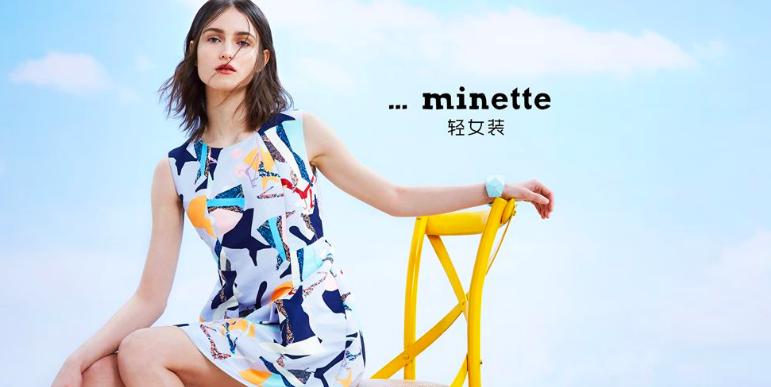 minette女装