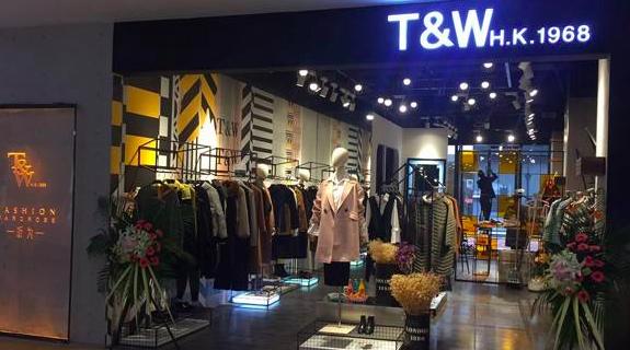 T&W品牌