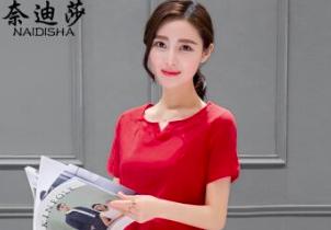 枣红色裙子