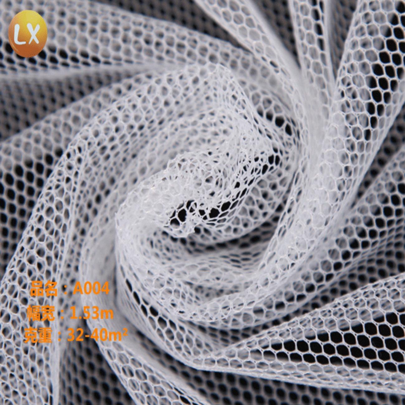 优质涤纶六角网纺箱包帽洗衣袋面料塑发泡制品材料咪西网a004