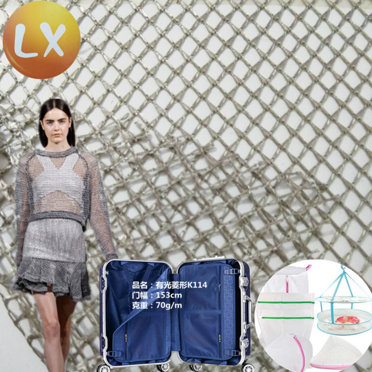 优质涤纶菱形网箱包里布纺塑发泡制品面料K114